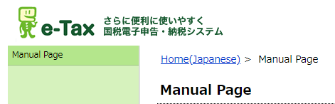 [Japan]how to file tax returns